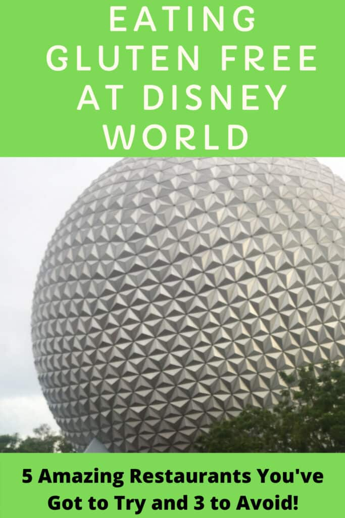 Disney World Gluten Free Guide -  There's so much to choose from if you know where to look, what to avoid, and where to get your reservations for a great meal!  #glutenfree #disney #disneyworld #glutenfreediet